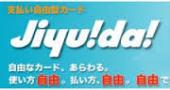 jiyuda2.jpg